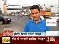 CNBC Awaaz India Real Estate Guide Mr Anubhav Gupta Chief Design Officer,