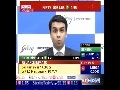 ET Now Earnings With ET Now Mr Pirojsha Godrej MD & CEO