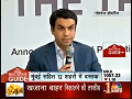 CNBC Awaaz India Real Estate Guide with Mr Anubhav Gupta Chief Design Officer