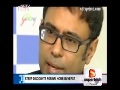 NDTV Prime The Property Show 14 Jan 2015