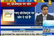 Zee Business, News@ 7, 27 July 2013, 19.23pm